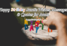 Happy Birthday Wishes, Messages & Quotes For Aunty