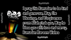 Happy Ramadan Wishes, Messages, and Quotes