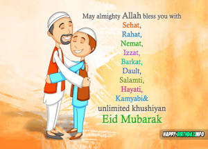 Happy EId-Ul-Adha