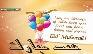 May The Blessings of Allah Keep your Head and home happy and Joyous!