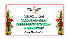 Durga Puja Greetings Card Messages for Family & Relatives