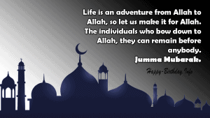 jumma mubarak wishes messages quotes and image