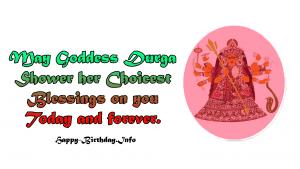 25+ Durga Puja Status