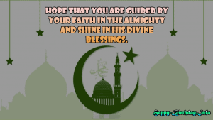 Eid Milad Un Nabi Quotes in Urdu