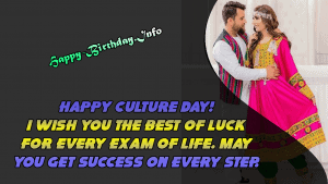 Culture Day Wishes
