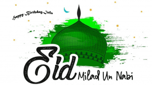 Eid Milad Un Nabi Messages