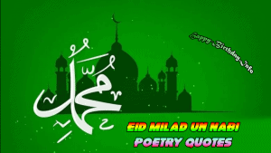 Eid Milad Un Nabi Poetry Quotes
